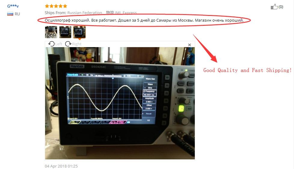 ovao oscilloscope