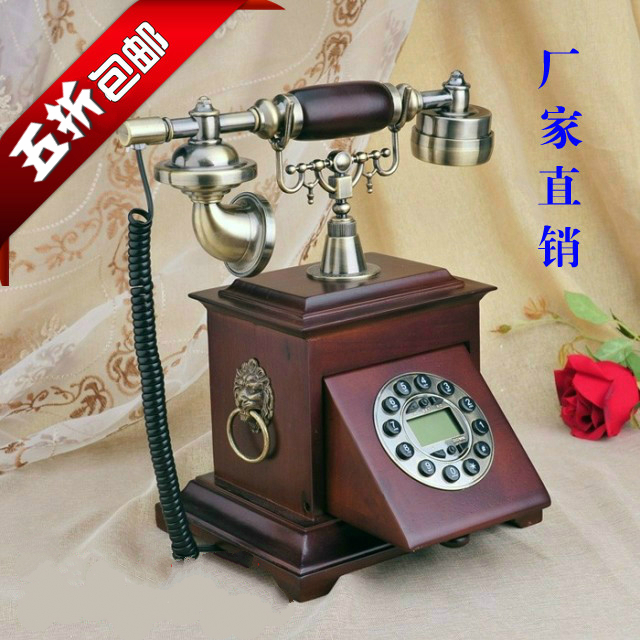 Antique telephone set European style telephone set back to the old solid wood telephone telephone set corded phone ringing
