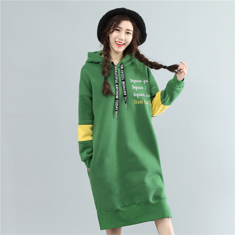 ... Sweatshirt Plus Size Black · 2017 Autumn   winter Flocking Oversized  Women Korean Fashion Letters Embroidery Stitching Long Sleeve Hooded Long a9eaea87da23