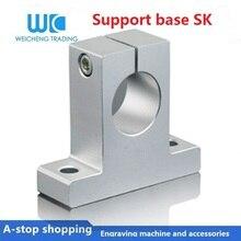 купить 1PC sk16 Linear Rail Linear Bearing Rail Shaft For cnc parts 3D Printer Part по цене 45.46 рублей