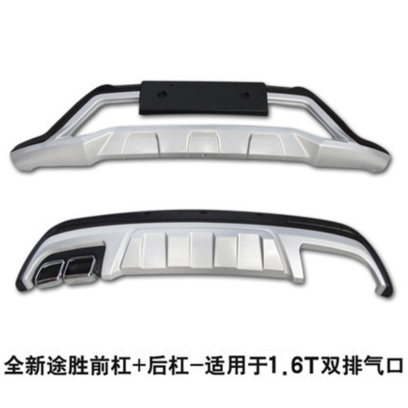 Auto parts ABS plastic Front rear Bumpers Skid Protector Molding For Hyundai Tucson 2015-2017 1.6T 2pcs/SET