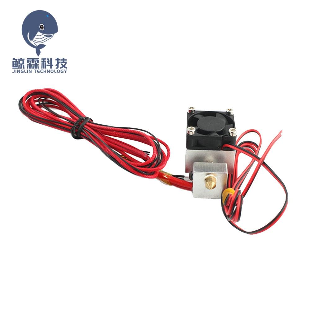 1 Pc Tarantula Extruder Met Koelventilator Voor 3d Printer Onderdelen Aluminium Extruder Voor Filament 1.75mm 3d Accessoires Firm In Structuur