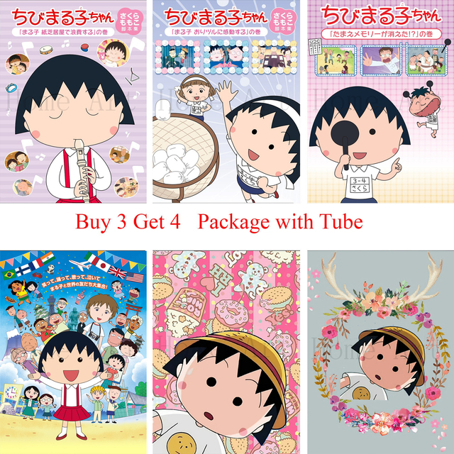 Chibi Maruko Chan Home: Chibi Maruko Chan Poster Clear Image Wall Stickers Home