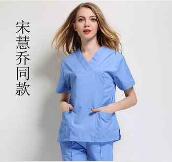 ショートスリーブ分け美容師コート看護師のためのスーツスクラブ医療制服 - SALE ITEM ノベルティ & 特殊用途