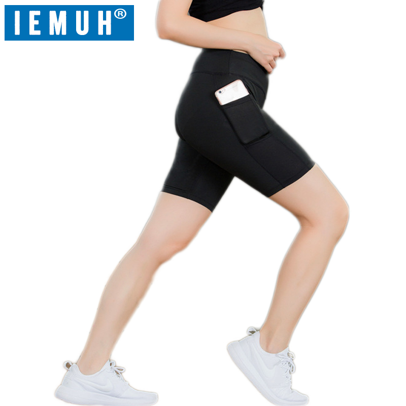 Womens Shorts Tight Sexy Slim Elastic Sporting Shorts Quick Dry Shorts Skinny Female Fitness Short Pants Skinny Compression