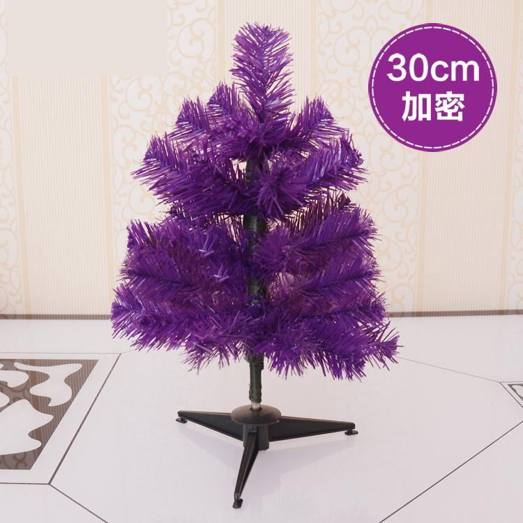 aliexpresscom buy small white christmas tree color gold pink blue silver purple table top christmas tree topper for faux christmas tree small from - Small Blue Christmas Tree