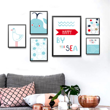 Cartoon Abstract Canvas Print, Under The Sea Wall Art Poster, Pictures For Children Room HD2357