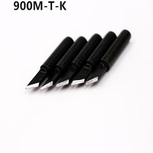 5PCS Black 900M-T-K Lead-Free replaceable solder iron tip for 936 station free shipping B I SK 1C 2C 3C 4C 1.2D 2.4D 3.2