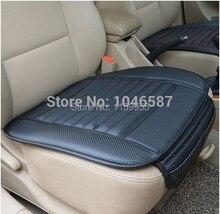 цена на winter hot car supplies Car seat covers, spring summer premium car seat cushion, bamboo charcoal leather monolithic seat cushion