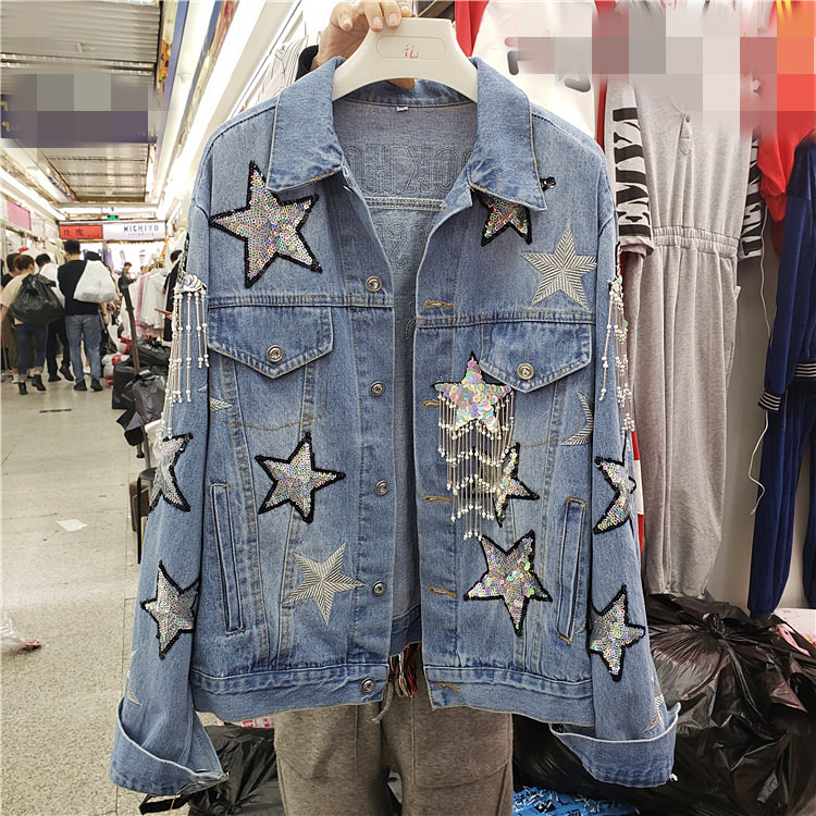Early Spring Net Red Heavy Studded Star Sequins Beaded Fringed Rhinestone Button Wash Denim Coat Woman High Street   Basic     Jackets