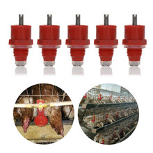 Popular Automatic Duck Feeder Buy Cheap Automatic Duck Feeder Lots