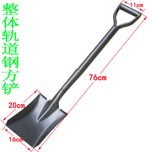 Garden Tools Gardening Spade Tip Shovel Stainless Steel Square Outdoor  Flower