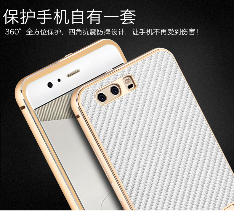 For Huawei P10 Plus Metal Cover Case (9)