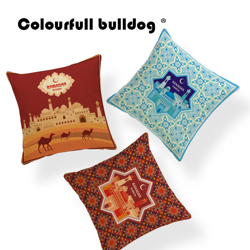 Mosque Eid Mubarak Cushion Cover Ramadan Kareem Green Pillow Cases Rock Lounger Chair Holiday Gift Throw Pillow Case 17X17 Linen