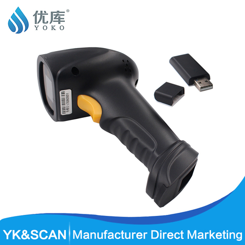 a laser sem fio 24g laser bar code reader frete gratis