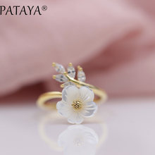 PATAYA Merry Christmas New Year Gift Fashion Gold Jewelry True White Gold Shell Flowers Natural Zirconia Up Open Rings For Women(China)