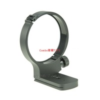 Metal Tripod Mount Collar Ring Adapter for TAMRON SP 100 400mm f4.5 6.3 Di VC(A035) Camera