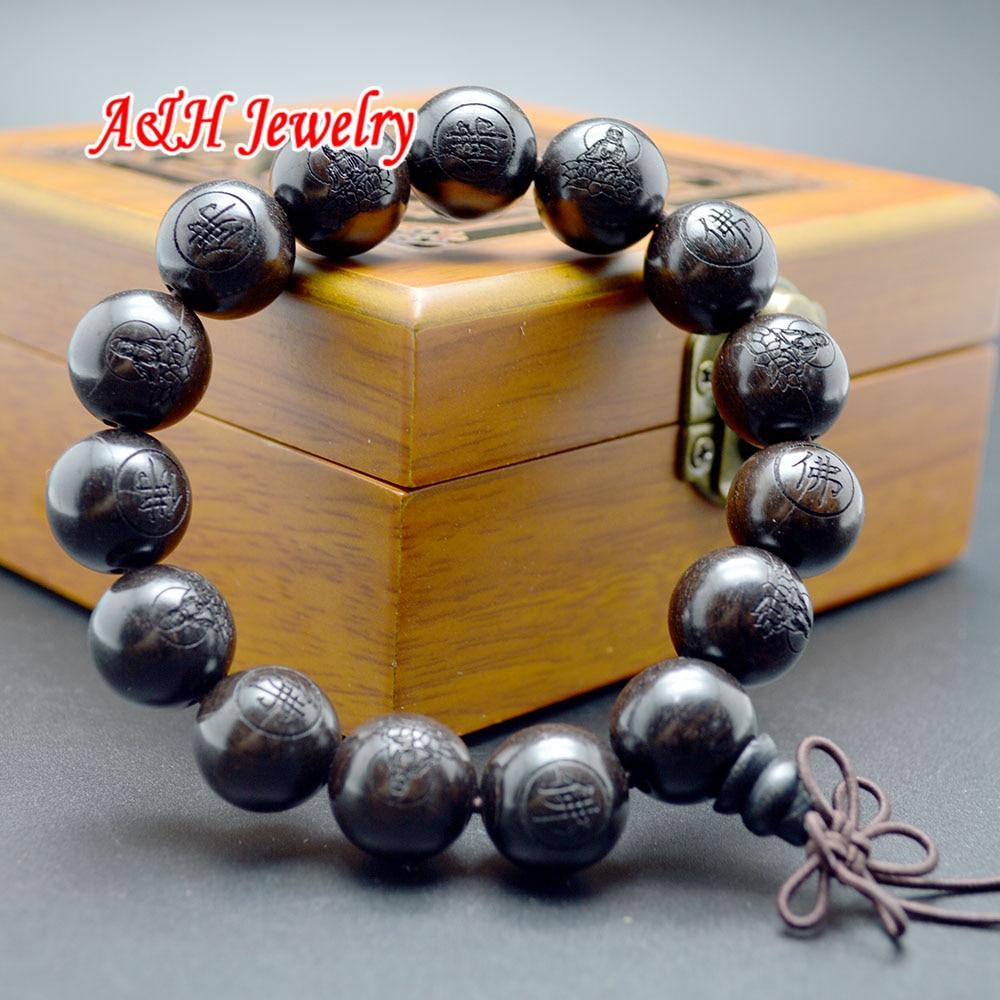 10pcs Black Rosewood Chinese Buddhism