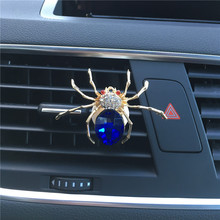 Azul aranha de metal estilo Do Carro Ornamentos carro condicionador de ar do Automóvel perfume clipe Homens e Mulheres Perfumes 100 Originais