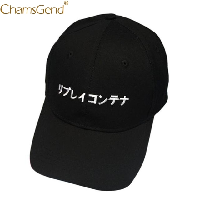 2500f2680cac Chamsgend Newly Design Baseball Caps Embroidery Japanese Letter Snapback Women  Men Summer Casual Hat 170619 Drop Shipping