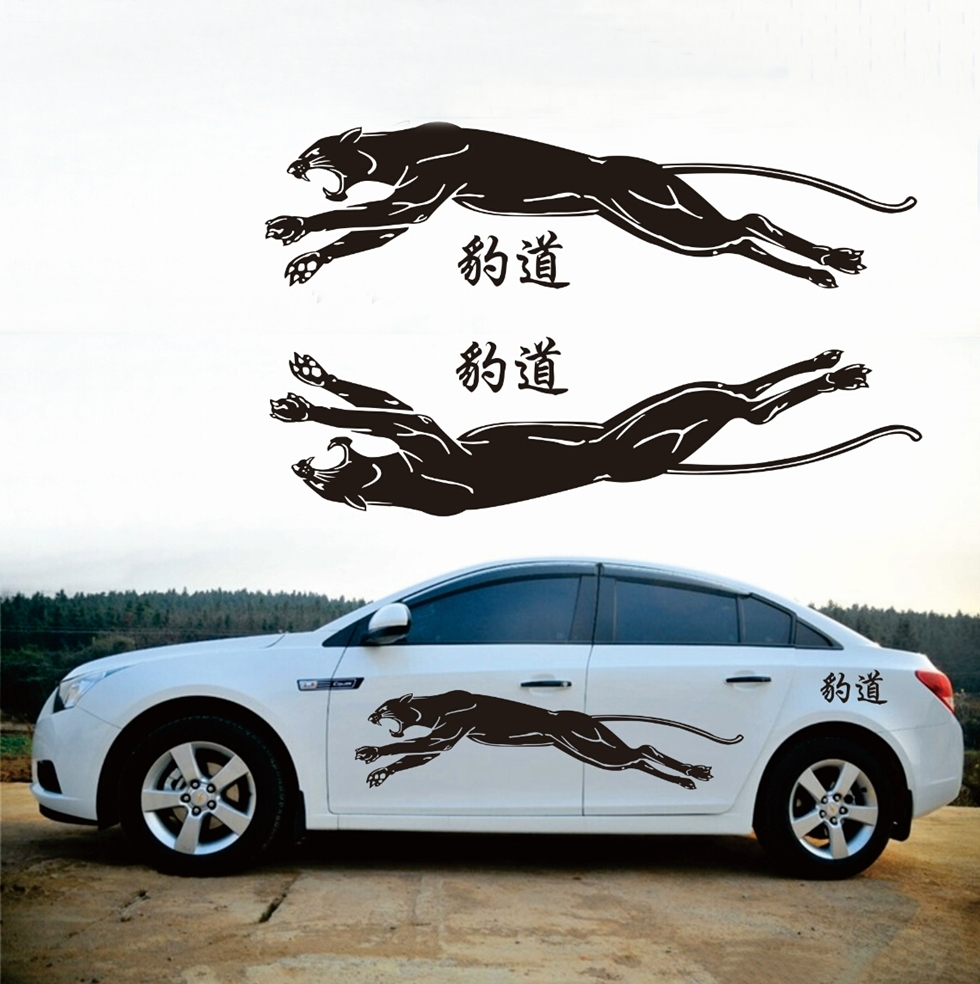 Car door sticker design - Universal Car Whole Body Stickers Racing Speed Sport Decal Decor Waterproof Mural Vinyl Styling Discovery Leopard