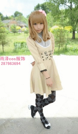 AMNESIA Heroine Khaki Long Sleeve Dress Cosplay Costume