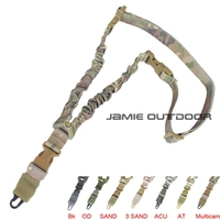 Tactical Airsoft Slings/ Tactical Equipment Gun Sling/Weapon Sling Tan Black Multicam ACU