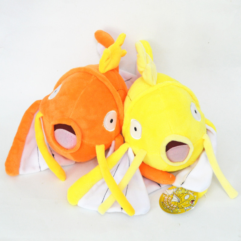 Cartoon plush Magikarp Plush font b Toys b font Anime Stuffed dolls Soft figure font b