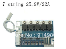 NEW 7 string 25 9V lithium font b battery b font protection board with balancing high