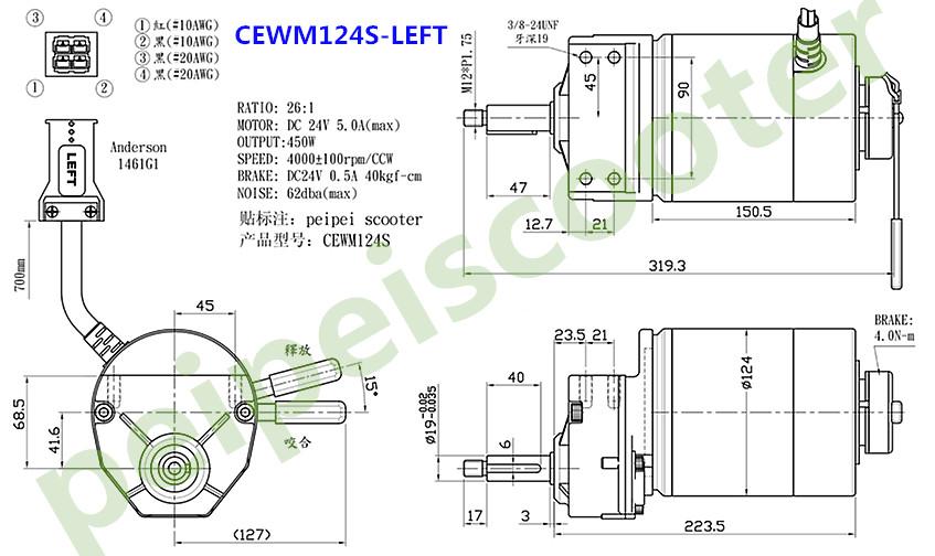 CEWM124S-LEFT