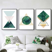 Abstract Canvas Painting Geometric Marble Triangles Wall Art Nordic Fashion Poster and Print Living Room Home Decoration
