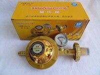 Genuine Shuai Li Liquefied Gas Valve With A Gas Valve Gas Cooker Water Heater Regulator Safe