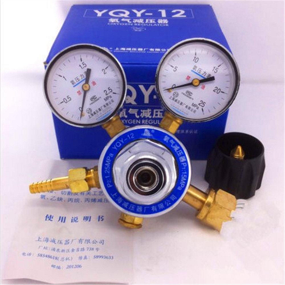 1 PC Oxygen Regulator Pressure Gauge Pressure Reducing Valve Input 15MPA G5/8 Free Shipping medical oxygen regulator pressure flowmeters hot sales