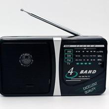 Абсолютно большой Портативный радиоприемник с 3 полосами FM/AM/SW радио карманное радио со встроенным динамиком очень хорошее качество продукта