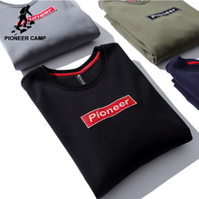 Pioneer Camp winter fleece tracksuit men brand clothing causal thick warm sweatshirts male quality cotton hoodies AWY702299