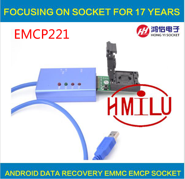 EMCP221 socket for your Choice data recovery tools for android phone economics is your choice