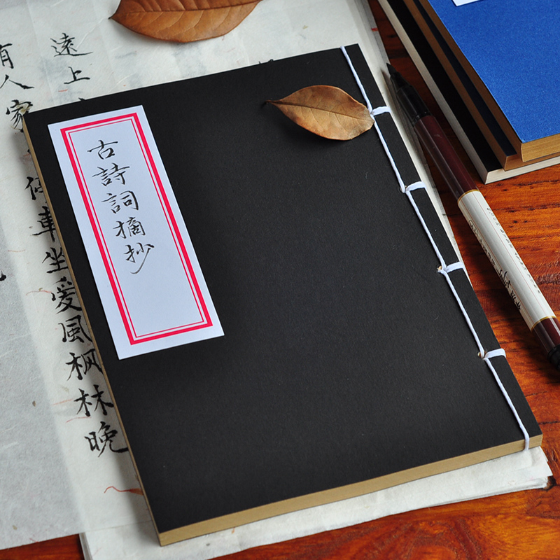 3PCS Creative Antique Blank Vertical Lattice Thickening Notebook Line With Lower Case Notebook Notepad Diary