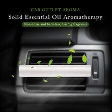Горячая 1 шт. автомобильный вентиляторный освежитель воздуха запаска для освежителя воздуха дополнение твердая палка автомобильные аксессуары стильная клипса Ароматерапия