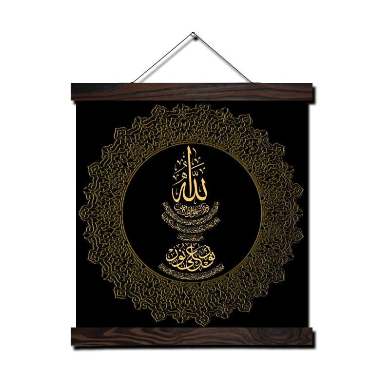 Арабский Ислам Аятул Курси Современная Стена Искусства Печати Поп-Арт Принт Картину И Плакат