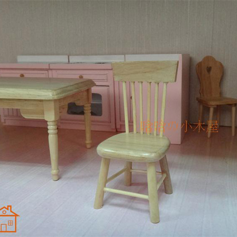 Side Chair dollhouse miniature wood furniture 1/12 scale kids Toys & Hobbies