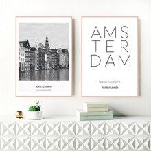 Cuadro de arte en lienzo con foto de paisaje de los Países Bajos de Amsterdam, póster de ciudad, impresiones sobre lienzo coordinadas de Amsterdam