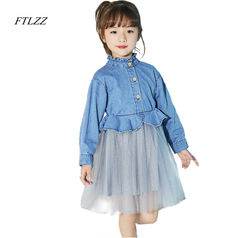 Ftlzz Spring Autumn Girls Dress Fashion Long Sleeve Denim Patchwork  Dresses Lovely Children Clothing Party Princess Dresses