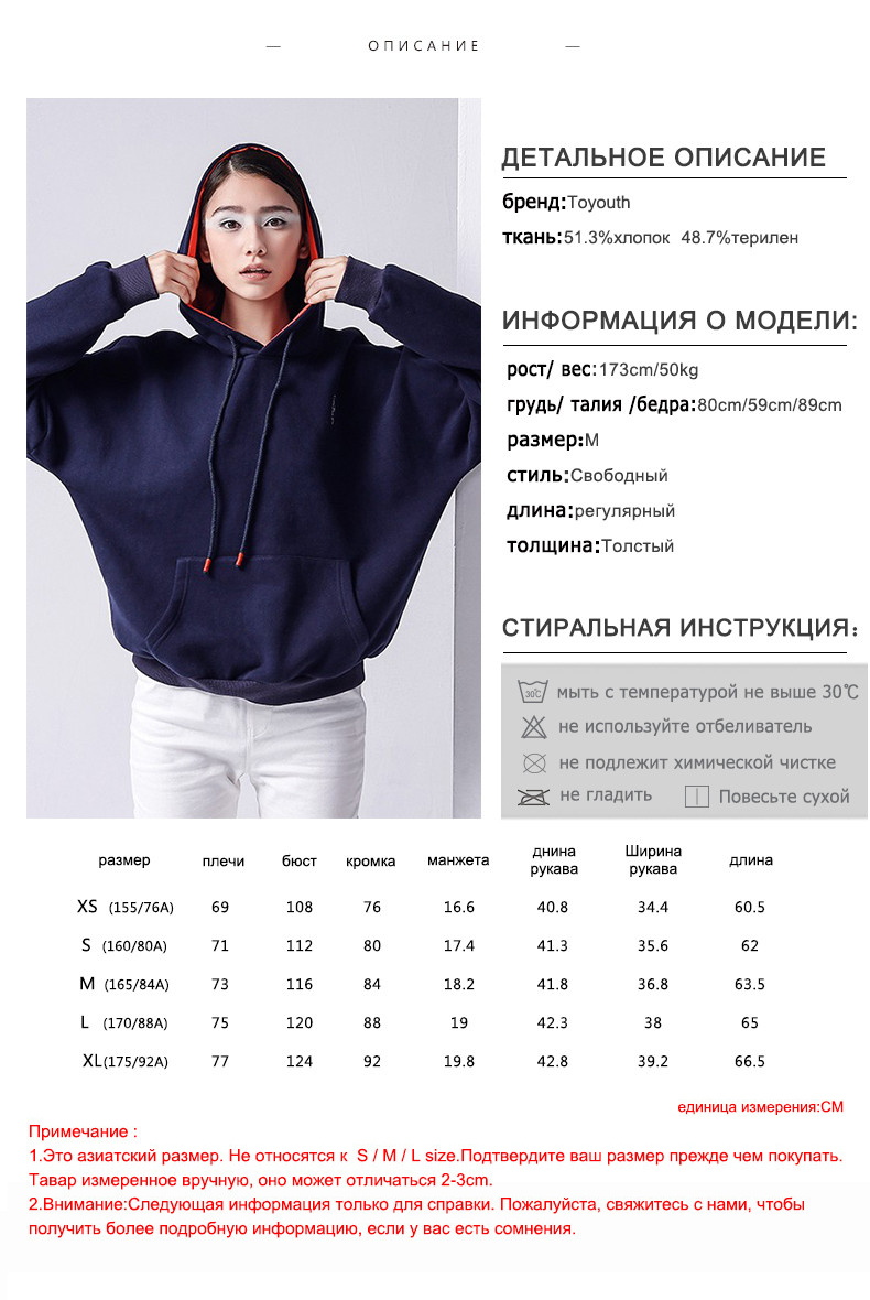 Toyouth Hooded Sweatshirts Women 19 Autumn Winter Fleece Hoodie Letter Embroidery Solid Color Loose Tracksuit With Pocket 6