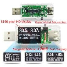 7 in 1 USB tester Digital voltmeter amperimetro current voltage meter