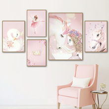 Cartoon Girl Unicorn Swan Horse Flower Crown Wall Art Canvas Painting Nordic Posters And Prints Wall Pictures Kids Room Decor