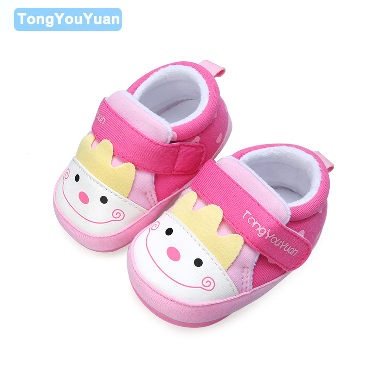 New Arrival Leather Patchwork Smile Hard Sole Baby Toddler Shoes For Girls and Boys 0-15 Months