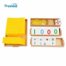 Voorschoolse Game Educatief Brinquedos
