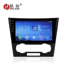 """Colgar xian 9 """"Quad Core Android 7,0 reproductor de DVD del coche para Chevrolet Epica 2007-2012 auto radio multimedia navegación GPS BT wifi SWC"""