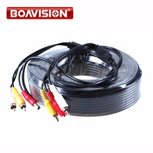 50M the Audio Cbale CCTV Power Vido Cable for CCTV Camera