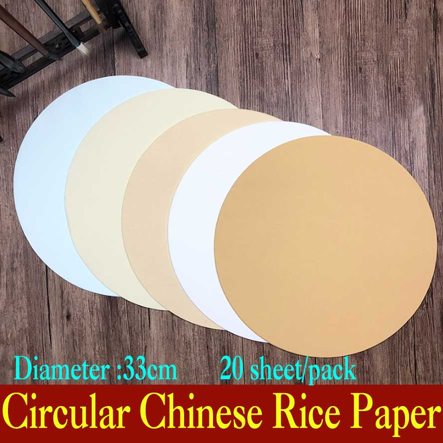 Colorful Calligraphy Rice Paper Chinese Ideograph Characters Painting Supplies Xuan Paper Art Set